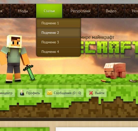 Скачать Шаблон Для Dle На Тему Minecraft