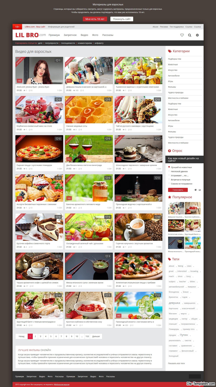 Супер дизайн сайта