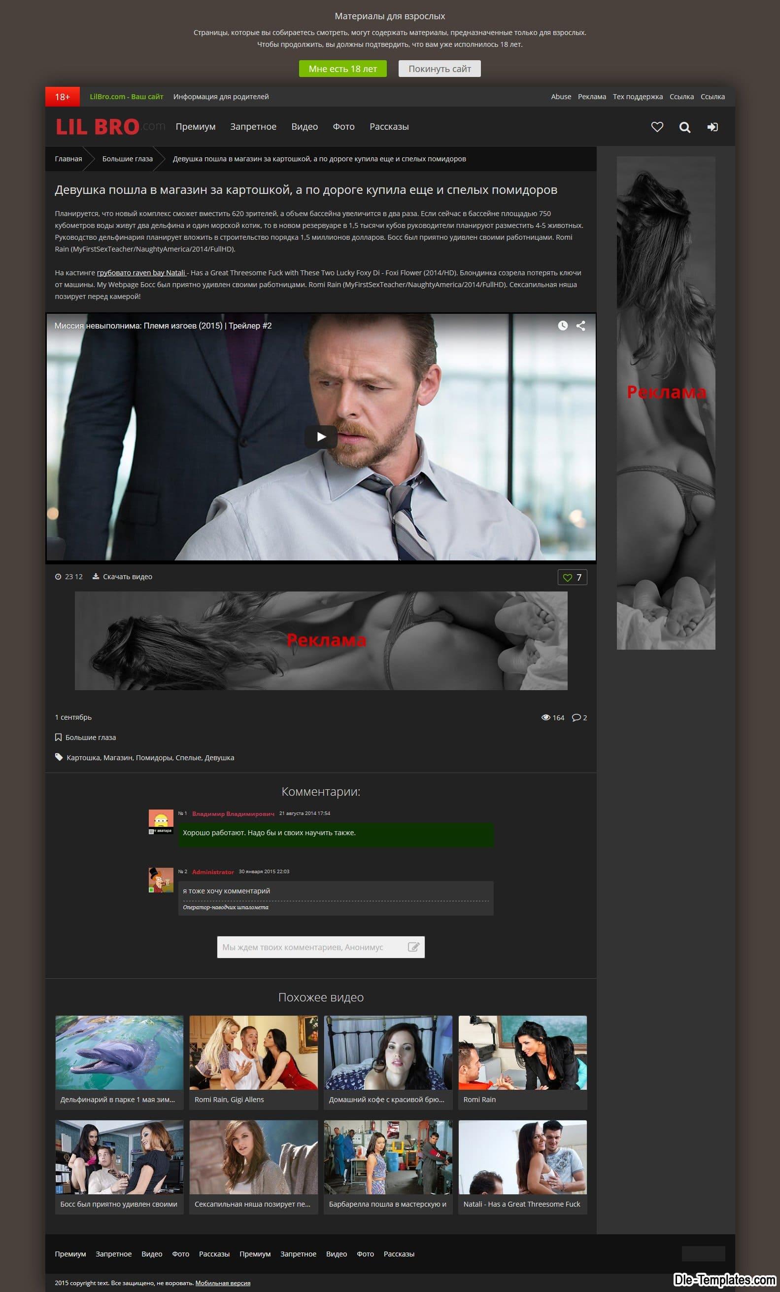 Порно ролики новые сайты #1