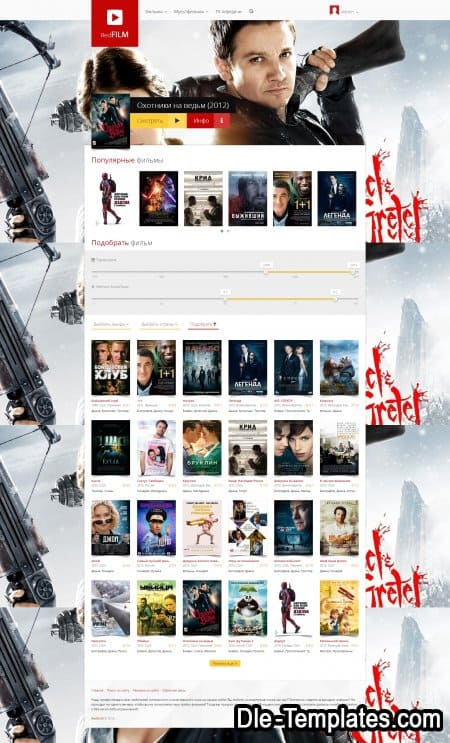RedFilm - адаптивный кино шаблон для DLE