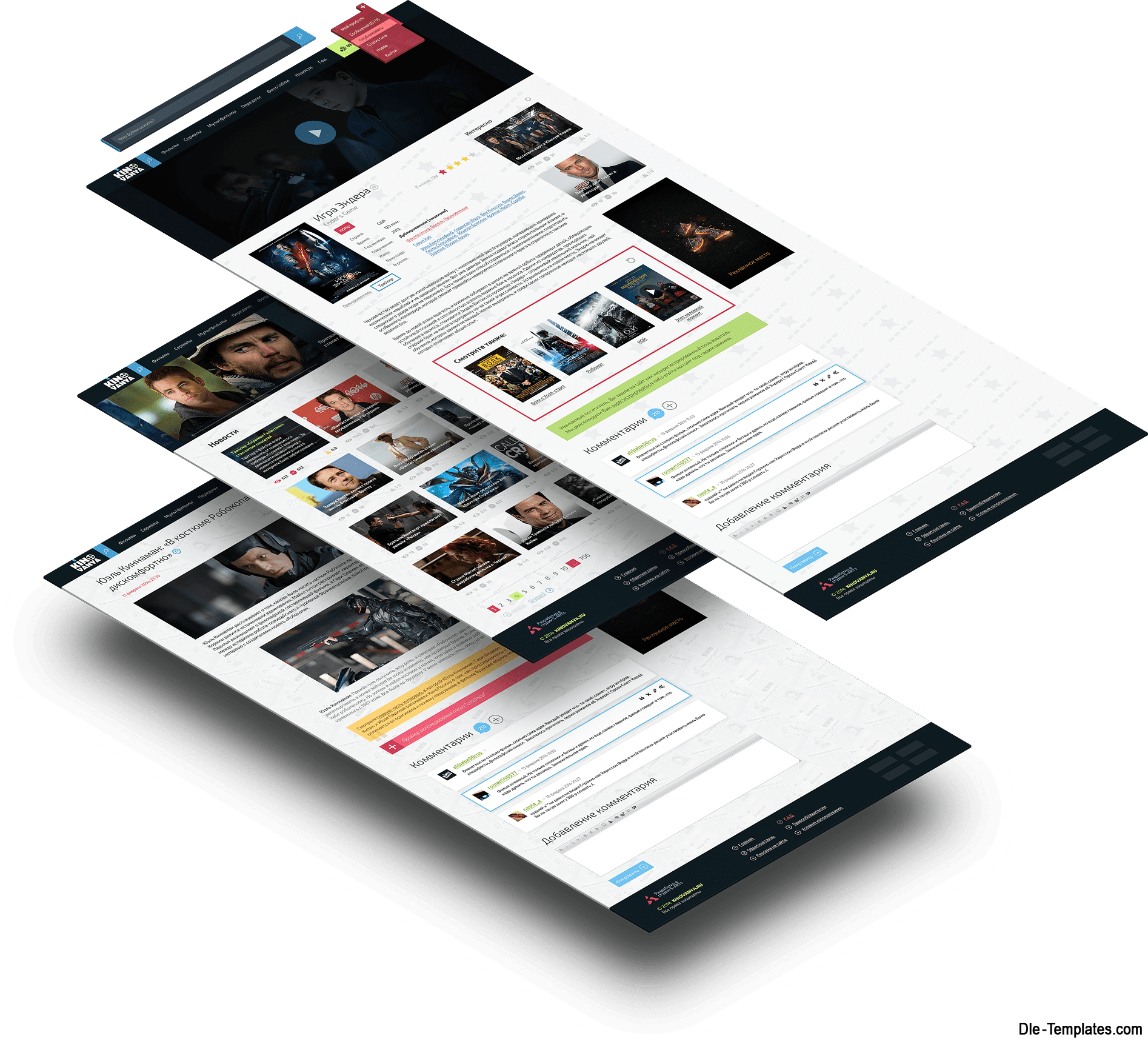 KinoVanya для DLE 11.1
