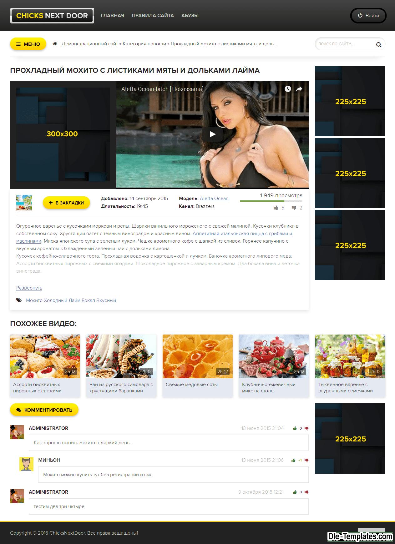 Ucoz сайты порно онлайн